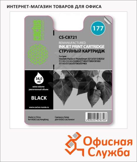Картридж струйный Cactus CS-C8721 №177, черный, 34 мл