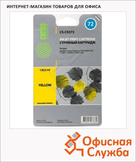 фото: Картридж струйный Cactus CS-C9373 №72 130 мл, желтый