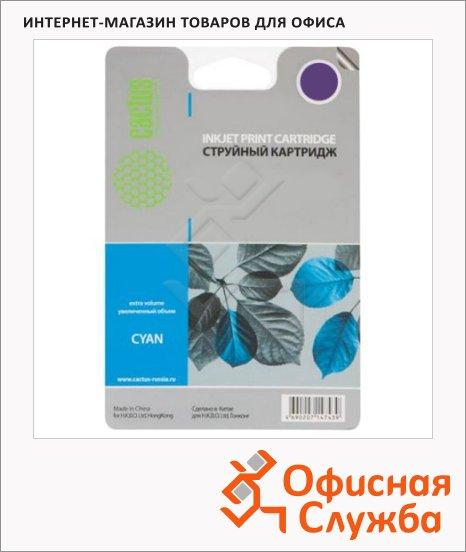 Картридж струйный Cactus CS-C9452A №70, 130 мл, голубой