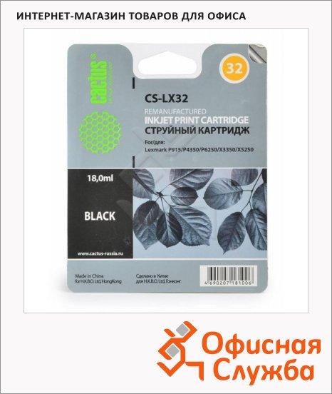 Картридж струйный Cactus CS-LX32, 18 мл, черный