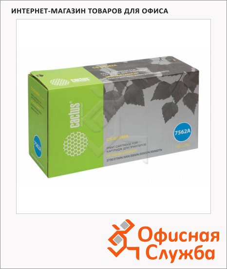 Тонер-картридж Cactus CS-Q7562A, желтый, 3500 стр