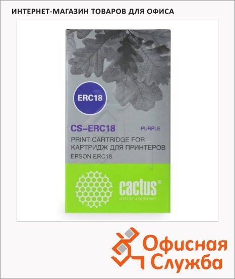 Картридж матричный Cactus CS-ERC18, 1.2млн. симв., фиолетовый