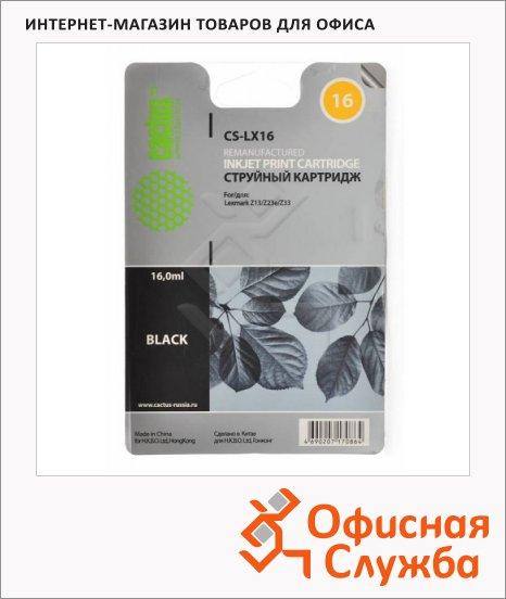 Картридж струйный Cactus CS-LX16, 14 мл, черный