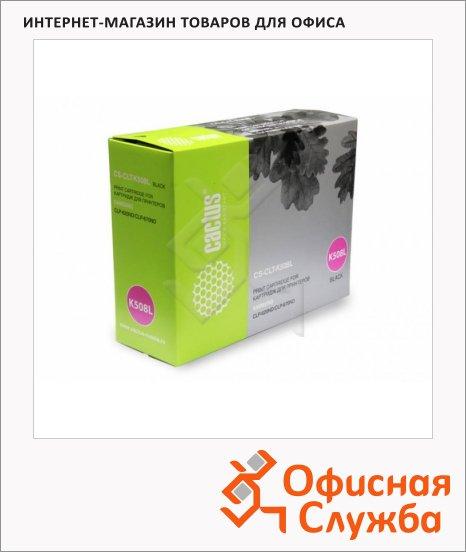 Тонер-картридж Cactus CS-CLT-K508L, черный, 5000 стр