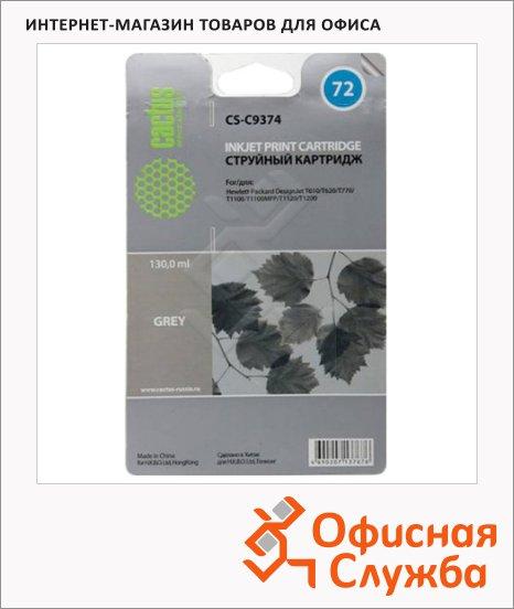 Картридж струйный Cactus CS-C9374 №72, 130 мл, серый