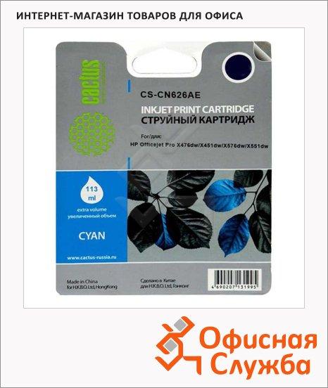 фото: Картридж струйный Cactus CS-CN626AE № 971XL 113 мл, голубой