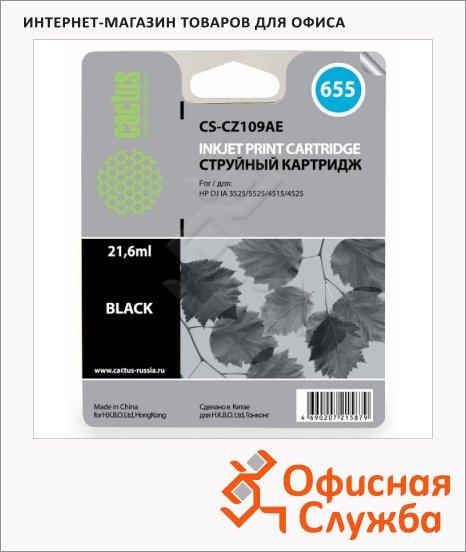 �������� �������� Cactus CS-CZ109AE �655, 6 ��, ������