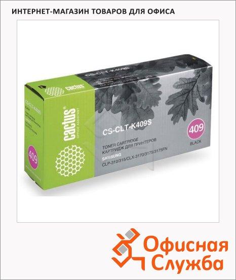 �����-�������� Cactus CS-CLT-K409S, ������, 1500 ���