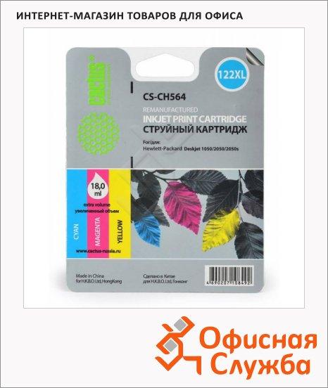 Картридж струйный Cactus CS-CH564 №122XL, 18 мл, 3 цвета