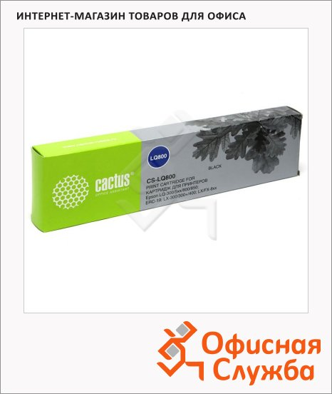 Картридж матричный Cactus CS-LQ800, 2млн. симв., черный