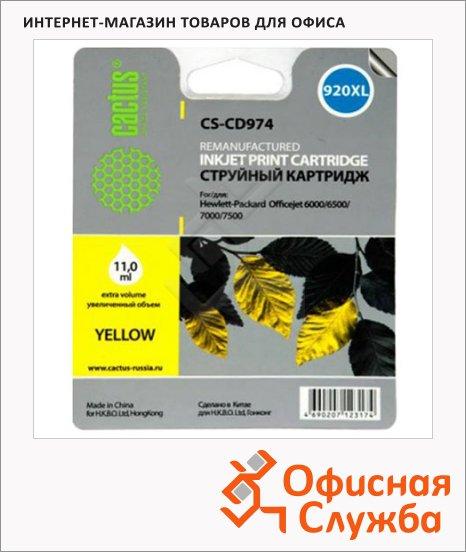 Картридж струйный Cactus CS-CD974 №920X, 6 мл, желтый