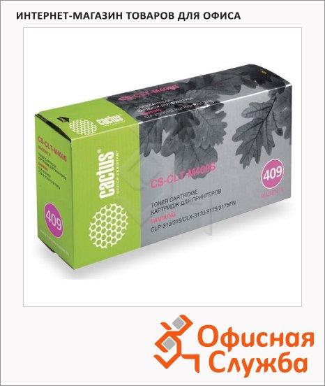 Тонер-картридж Cactus CS-CLT-M409, пурпурный, 1000 стр