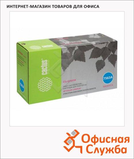 Тонер-картридж Cactus CS-Q7563A, пурпурный, 3500 стр