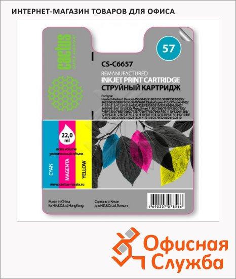 фото: Картридж струйный Cactus CS-C6657 №57 3 цвета, 22 мл