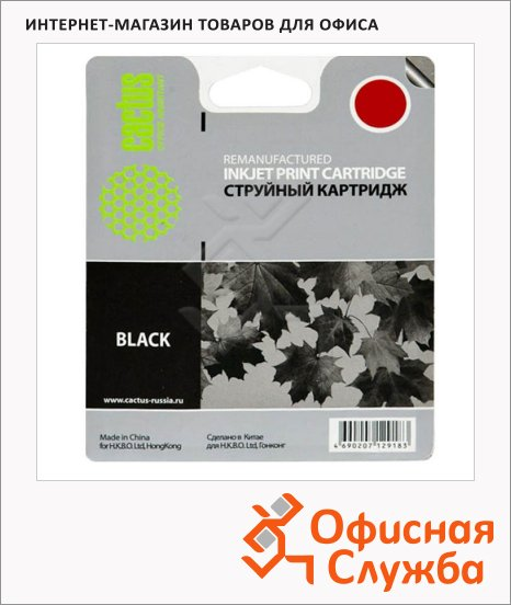 Картридж струйный Cactus CS-CH565A №82, 72 мл, черный