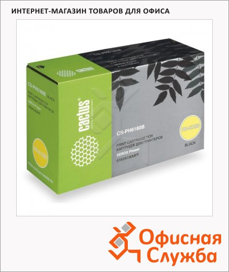 Тонер-картридж Cactus CS-PH6180B, черный, 8000 стр