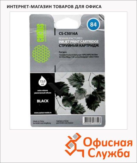 Картридж струйный Cactus CS-C5016A №84, черный, 72 мл
