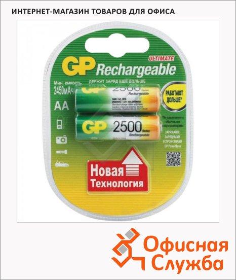 Аккумулятор Gp AA/HR6, 2шт/уп, 2500mAh