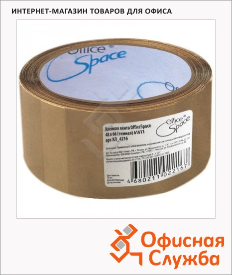 ������� ����� ����������� Office Space 48�� x66�, ����������, 38���