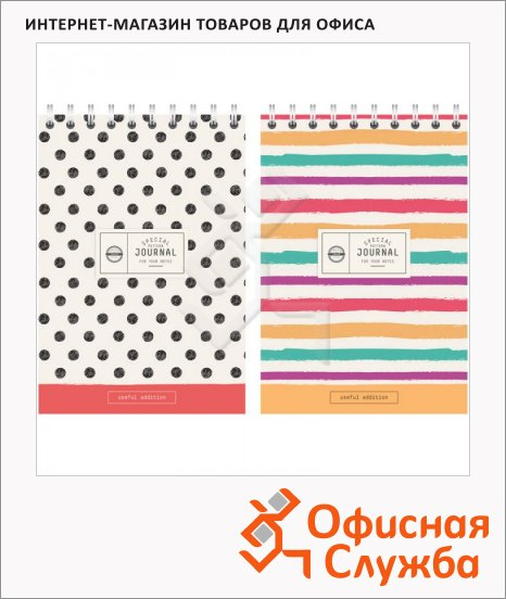 ������� Office Space Pattern Style, �6, 80 ������, � ������, �� �������, ���������� ������