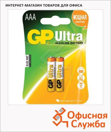 Батарейка Gp Ultra Alkaline AAA/LR03, 1.5В, алкалиновая, 2шт/уп
