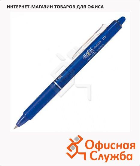 Ручка гелевая стираемая Pilot Frixion синяя, 0.35мм, BLRT-FR-7-L