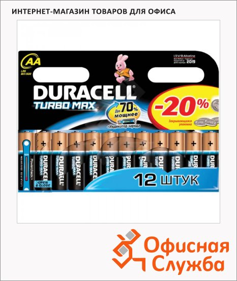 фото: Батарейка Duracell Turbo Max AA/LR6 1.5В, алкалиновые, 12шт/уп