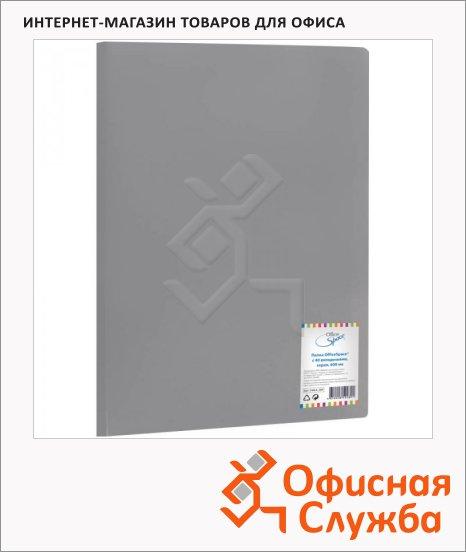 Папка файловая Office Space серая, A4, на 40 файлов, F40L4_289