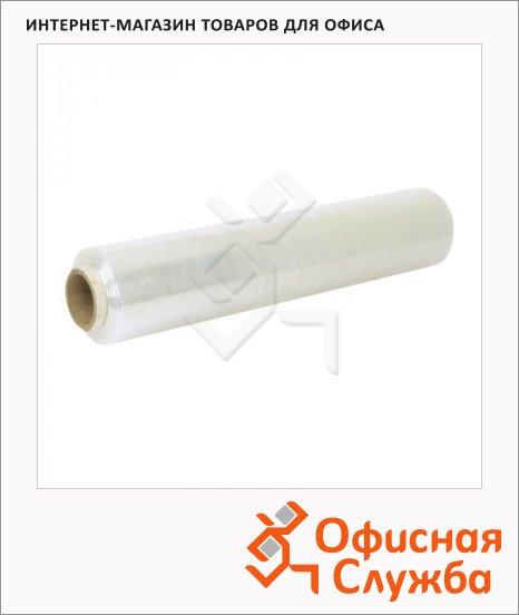 Стрейч-пленка Office Space 450мм х121м, 20мкм, растяжение 180%