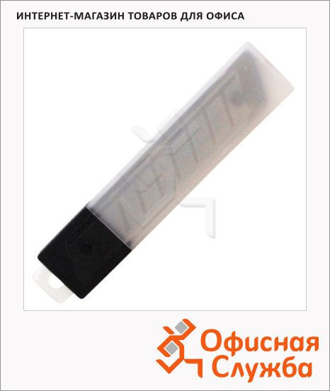 Лезвия для ножей Office Space 18мм, 10 шт/уп