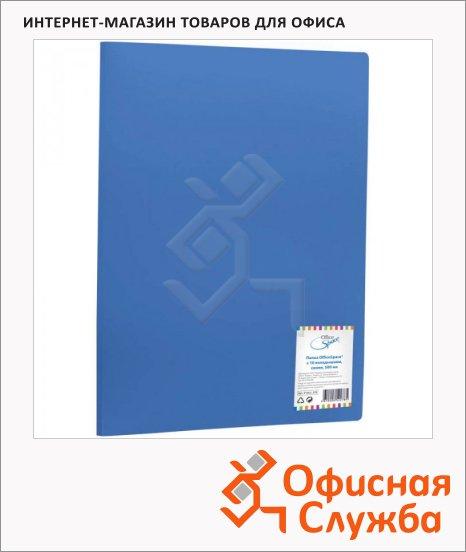 Папка файловая Office Space синяя, А4, на 10 файлов, F10L2_278