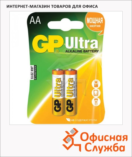 фото: Батарейка Gp Ultra Alkaline AA/LR6 1.5В, алкалиновые, 2шт/уп
