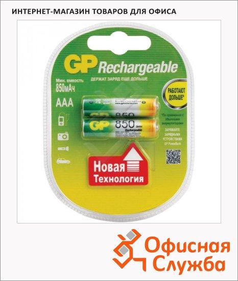Аккумулятор Gp AAA/HR03, 2шт/уп, 850мАh