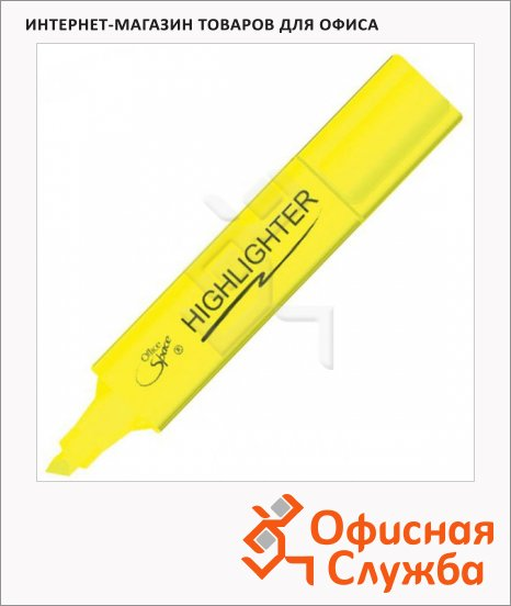 фото: Текстовыделитель Office Space желтый 1-5мм, скошенный наконечник
