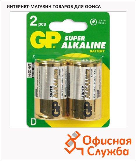 Батарейка Gp Super Alkaline D/LR20, 1.5В, алкалиновые, 2шт/уп