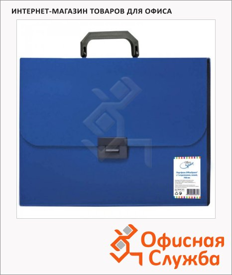 фото: Папка-портфель Office Space синяя