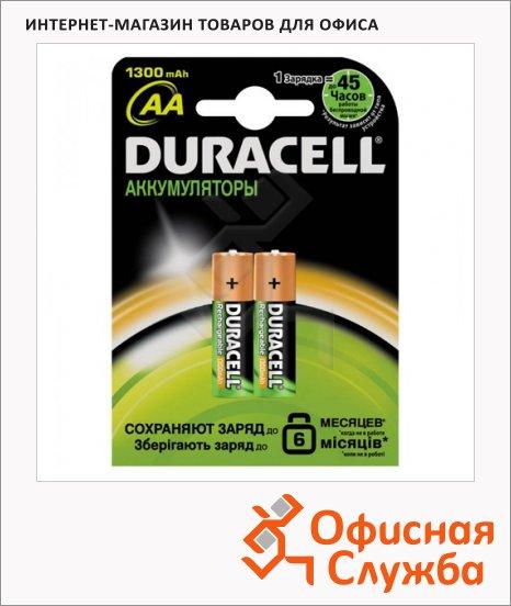 Аккумулятор Duracell AA/HR6, 2шт/уп, 1300мАh