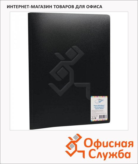 Папка файловая Office Space черная, A4, на 30 файлов, F30L1_287