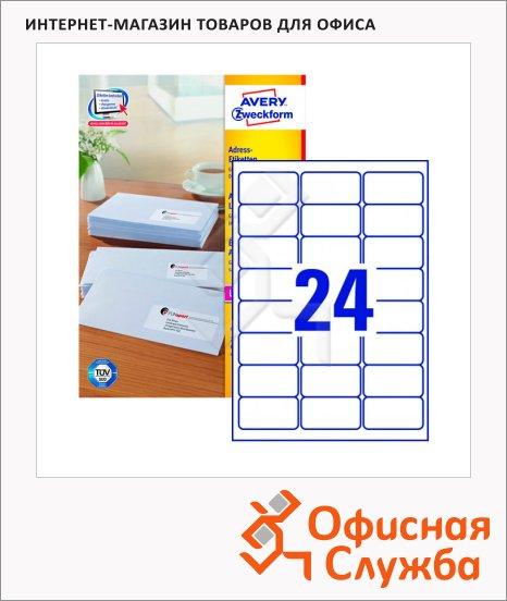 Этикетки адресные Avery Zweckform QuickPeel L7159-100, белые, 64x33.9мм, 24шт на листе А4, 100 листов, 2400шт, для всех видов печати