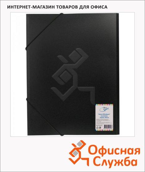 Пластиковая папка на резинке Office Space черная, A4, FE1_326