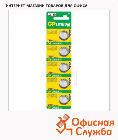 Батарейка Gp CR2016, 3В, литиевые, 5шт/уп