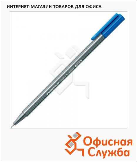 Ручка капиллярная Staedtler Triplus Fineliner 334, 0,3мм, светло-синий