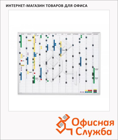 Доска планирования Magnetoplan 1241212 E 120х90см, белая, эмалевая, магнитная маркерная, системная рамка ferroscript, постоянный обзор года, немецкий язык
