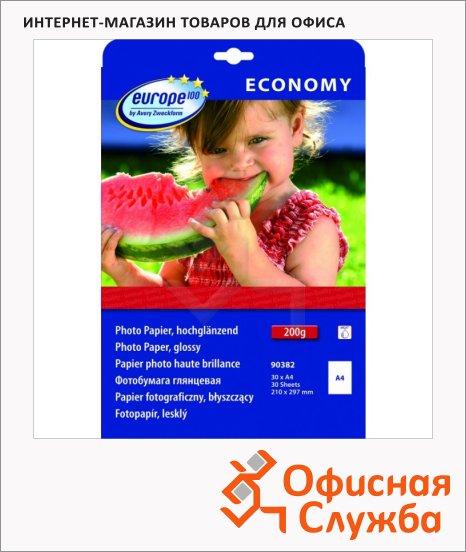Фотобумага для струйных принтеров Avery Zweckform Европа-100 А4, 30 листов, 210х297мм, 200г/м2, белая глянцевая, 90382