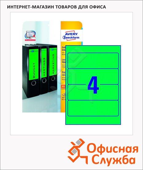Этикетки для папок Avery Zweckform L4768-20, 4шт на листе А4, зеленые, 192x61мм, 20 листов, 80шт, для всех видов печати
