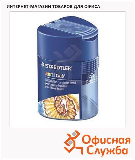 фото: Точилка Staedtler Noris club 512 2 отверстия с контейнером, синяя, трехгранная