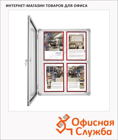 Доска-витрина Magnetoplan SP 1215300 108.5х87см, белая, лаковая, магнитная маркерная, алюминиевая рама, интерьерная