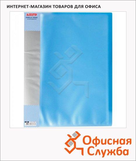 Папка файловая Berlingo Diamond синяя, А4, на 40 файлов, AVp_40002