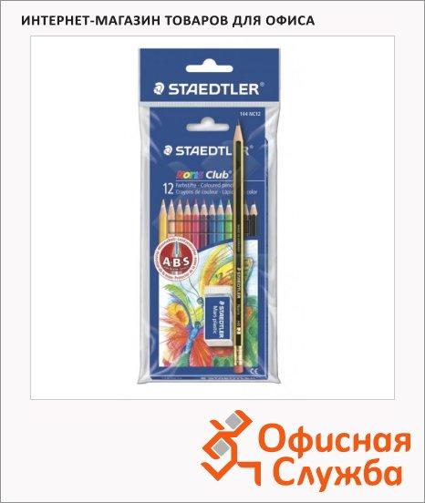 Набор цветных карандашей Staedtler Noris Club 12 цветов, с ластиком и чернографитным карандашом, 61SET610