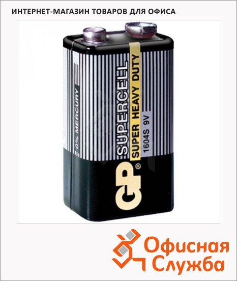 Батарейка Gp Supercell 6LR61/Крона, 9В, солевая
